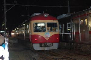 Watauchi02