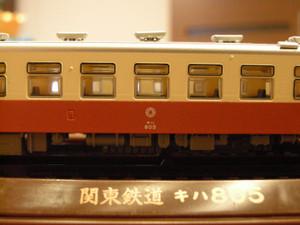 Dscn8507